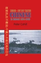 Needed but not Wanted - Chinese in Rabaul